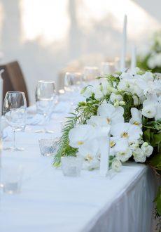 Glamorous Noosa Wedding Style