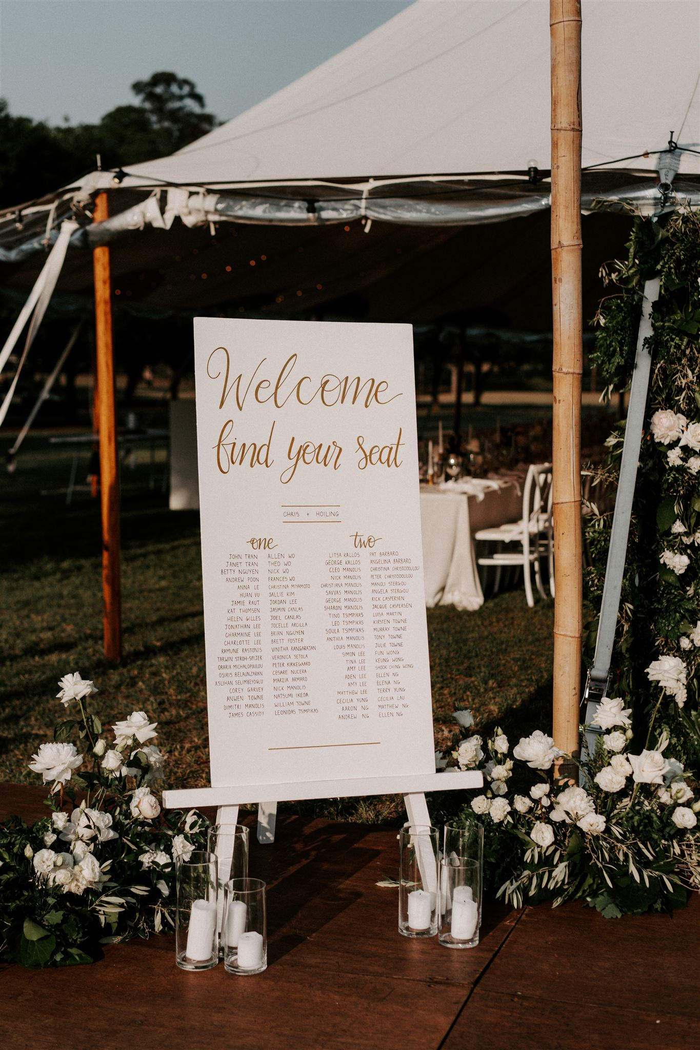 Entrance marquee floral